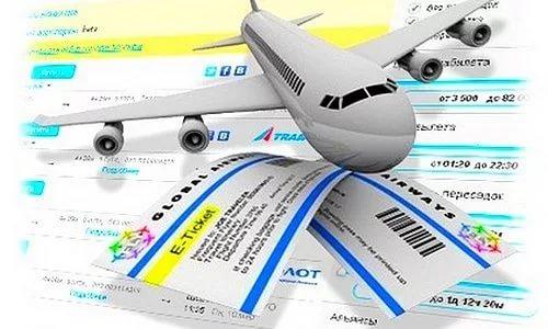 Покупка билетов на самолеты онлайн